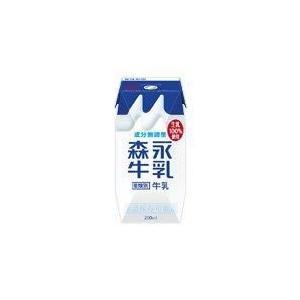 森永牛乳200ml×24本/常温保存可能/送料無料