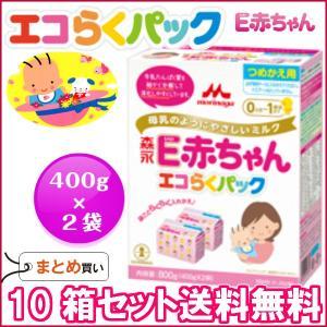 粉ミルク/森永E赤ちゃん エコらくパックつめかえ...の商品画像