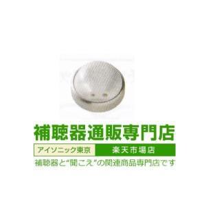 COCO/ココ CC-V/CC-PV共通イヤホン GNリサウンド gn resound|haplaza