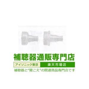 COCO/ココ CC-V/CC-PV共通ジョイント GNリサウンド gn resound|haplaza