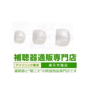 COCO/ココ CC-V/CC-PV共通耳せん 2個入り GNリサウンド gn resound|haplaza