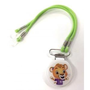 耳掛け型補聴器用紛失防止クリップ 乳幼児用|haplaza