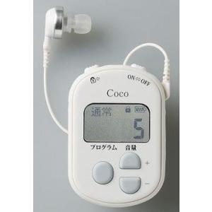 COCO/ココ CC-V GNリサウンド/gn resoundポケット型デジタル補聴器