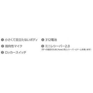 クロスpure シーメンス・シグニア siemens/signia|haplaza|02