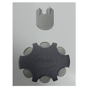 耳穴型補聴器用プロワックス オーティコン/oticon|haplaza