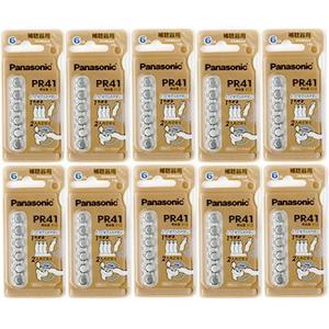 パナソニック Panasonic補聴器用空気電池PR41(312) 10パック(60粒)|haplaza