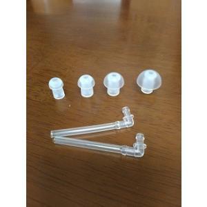 耳掛け型補聴器BTE用耳せん SS/S/M/L ジョイントチューブのセット 各2個入 フォナック/phonak|haplaza