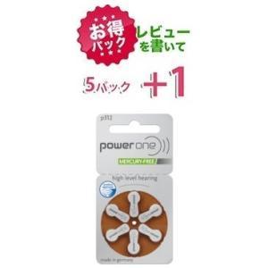 【お得】長い歴史を持つドイツ製パワーワン power one補聴器用空気電池 PR41(312)/5パック(30粒)【レビューを書いて+1パック】|haplaza