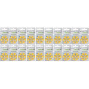 パワーワン補聴器用空気電池PR536 20パック(120粒)
