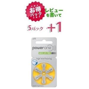 【お得】長い歴史を持つドイツ製パワーワン power one補聴器用空気電池 PR536(10)/5パック(30粒)【レビューを書いて+1パック】|haplaza
