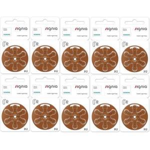 シーメンス・シグニア siemens/signia 補聴器空気電池PR41(312) 10パック(6...