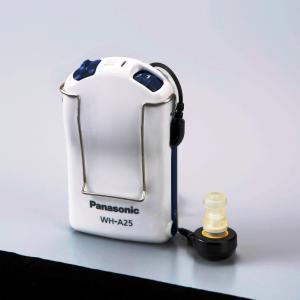 パナソニック ポケット型補聴器 WH-A25
