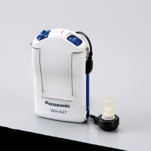 パナソニック ポケット型補聴器 WH-A27