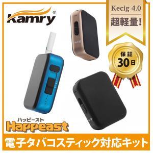 Kamry電子タバコkecig4.0 非燃焼加熱喫煙具 軽量設計 連続喫煙可能|happeast