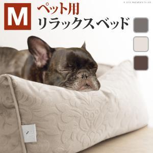 ペット用品 ペット ベッド ドルチェ Mサイズ タオル付き カドラー 犬用 猫用 小型 中型 ソファタイプ|happeast