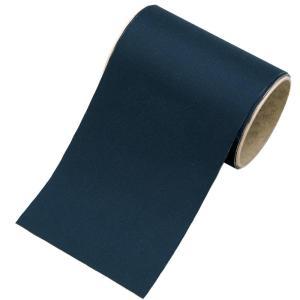 補修テープ 防撥水タイプ 紺|happeast