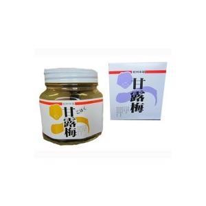 プラム食品 甘露梅(無着色) こはく 360g 3個セット happeast