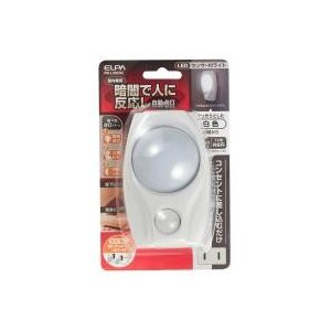 PM-L200(W) 人感LEDナイトライト ホワイト|happeast