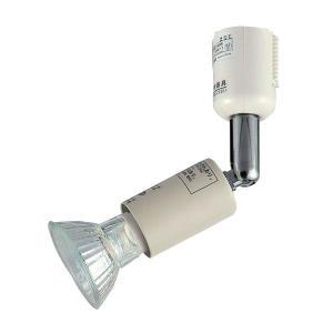 LRS-BH40B ライテイングバー用ライト IV(アイボリー)|happeast