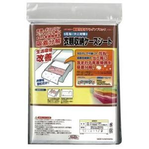抗アレルゲン衣類収納ケースシート SHU-1 ホワイト 45cm×140cm×3枚入|happeast