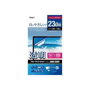 ナカバヤシ PC向け光沢(透明)ブルーライトカット液晶保護フィルム23.0W SF-FLKBC230W|happeast