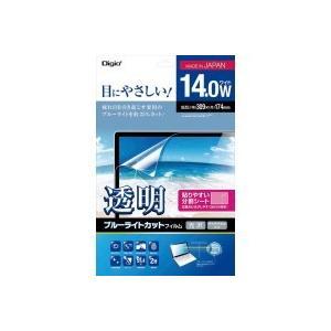 ナカバヤシ PC向け光沢(透明)ブルーライトカット液晶保護フィルム14.0W SF-FLKBC140W|happeast