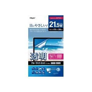 ナカバヤシ PC向け光沢(透明)ブルーライトカット液晶保護フィルム21.5W SF-FLKBC215W|happeast