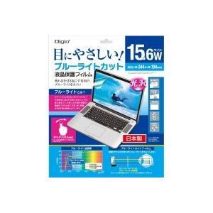 ナカバヤシ ノートPC向け反射防止ブルーライトカット液晶保護フィルム15.6W SF-FLGBK156W|happeast