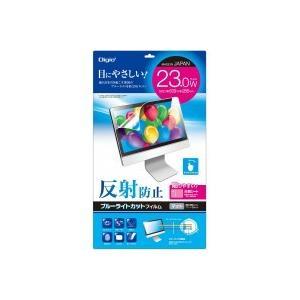 ナカバヤシ PC向け反射防止ブルーライトカット液晶保護フィルム23.0W SF-FLGBK230W|happeast