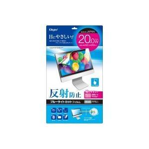 ナカバヤシ PC向け反射防止ブルーライトカット液晶保護フィルム20.0W SF-FLGBK200W|happeast