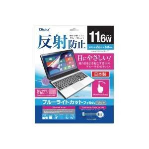 ナカバヤシ ノートPC向け反射防止ブルーライトカット液晶保護フィルム11.6W SF-FLGBK116W|happeast