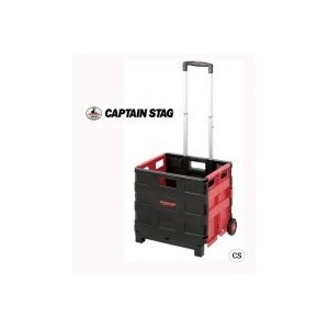 CAPTAIN STAG ボックス型コンテナキャリー UL-1004|happeast