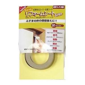 ちょっとリフォームシート  木目テープ 2cm×6m(1個入)|happeast