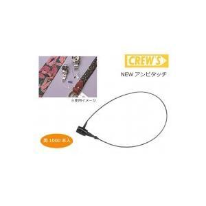 NEWアンビタッチ 1000本入 黒 AT-5BK-1000|happeast
