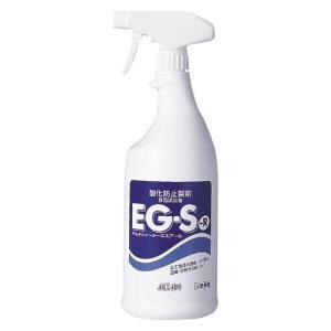 アルタン 酸化防止剤 食品添加物 EG・S-R スプレー付 1L×10本|happeast