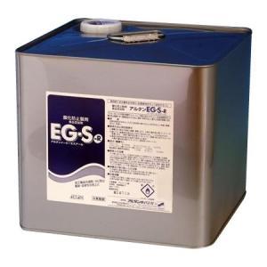 アルタン 酸化防止剤 食品添加物 EG・S-R 10L スチール缶|happeast