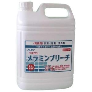アルタン 厨房の除菌・漂白剤 アルセン メラミンブリーチ 4.5kg×4本|happeast