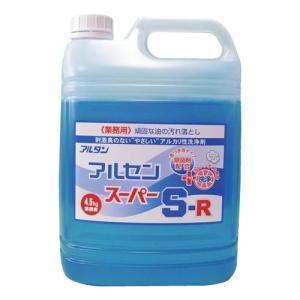 アルタン 頑固な油の汚れ落とし アルセン スーパーS-R 4.5kg×4本|happeast