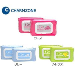 チャームゾーン Geスキンケアシート 120枚(1包60枚×2個)|happeast