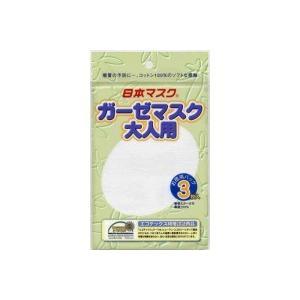 No.30 日本マスク 大人用 ガーゼマスク お徳用3枚入×20袋|happeast