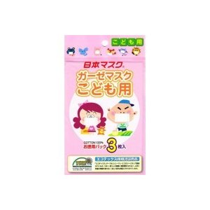 No.31 日本マスク こども用 ガーゼマスク お徳用3枚入×20袋|happeast
