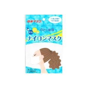No.1000 日本マスク 大人用 ナイロンマスク×20袋|happeast