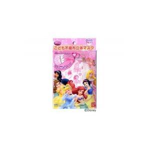 No.601 子供用 立体型マスク ディズニー(Disney) プリンセス3P×20袋|happeast
