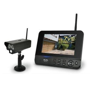 ELPA(エルパ) ワイヤレス防犯カメラ&モニターセット CMS-7001 1818400|happeast
