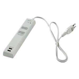 ELPA(エルパ) USB給電 コード付タップ 1m WBT-USB2021SB 1780500|happeast