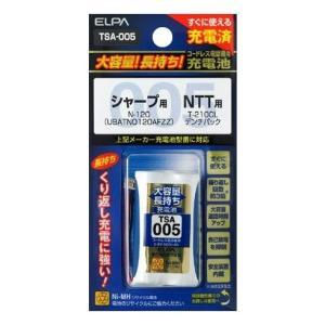 ELPA(エルパ) 大容量長持ち充電池 TSA-005 1830800|happeast