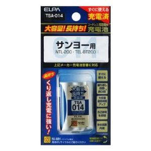 ELPA(エルパ) 大容量長持ち充電池 TSA-014 1831100|happeast