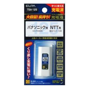 ELPA(エルパ) 大容量長持ち充電池 TSA-125 1833000|happeast