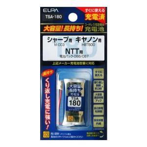 ELPA(エルパ) 大容量長持ち充電池 TSA-180 1833300|happeast