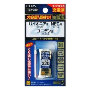 ELPA(エルパ) 大容量長持ち充電池 TSA-220 1833400|happeast